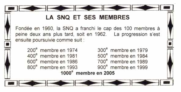 SNQ-50e-Billet-07-Revers_wp