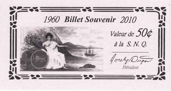 SNQ-50e-Billets-01-10-Avers-NB_wp
