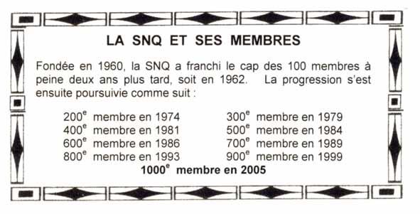 SNQ-50e-Billet-07-Revers_wp